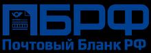 ПочтовыйБланкРФ