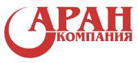 "ООО ""Компания АРАН"""