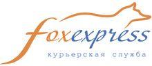 ООО «Фокс-Экспресс»