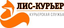 ЛИС-КУРЬЕР