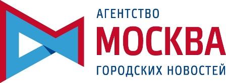Агентство новостей Москва