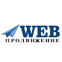 Webprodvizhenie.ru