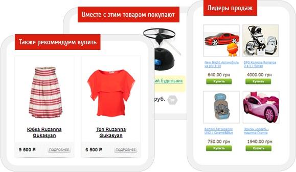 http://oborot.ru/images/articles/cross_rekomend.jpg