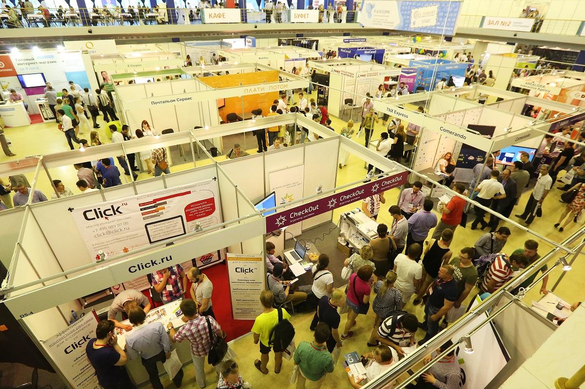 Выставка ECOM Expo