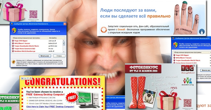 vsplivayushie-porno-sayti