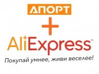 Aport подружился с AliExpress