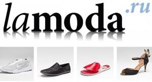 Lamoda намерена запустить маркетплейс