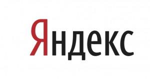 """""""Яндекс"""" тестирует для коммерческих запросов страницу с 15 сайтами?"""