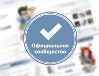 """""""ВКонтакте"""" даст больше возможностей бизнесам-новичкам"""