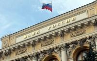 ЦБ РФ удивил рынок своим пессимизмом