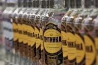Дистанционный алкоголь.ру