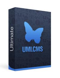 UMI.CMS выпустила новую редакцию платформы для создания интернет-магазинов — Ultimate
