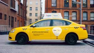"""""""Яндекс"""" ищет инвесторов в """"Такси"""""""