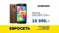 """Samsung блокирует удар """"Евросети"""""""