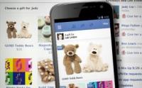 Facebook – не дарить, а продавать
