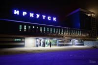Китай приходит в Иркутск