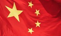 Китай пустил к себе зарубежные онлайн-магазины