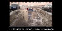 JD.com поборется с российскими дорогами