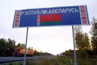 В Беларуси снизили лимит на кроссбордерные покупки до 22 евро