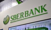 Сбербанк и Alibaba Group планируют создать трансграничного гиганта