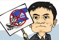 Alibaba объединяется с брендами в борьбе с контрафактом