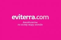 """""""Авиа центр"""" подал новый иск к """"Эвитерре"""""""