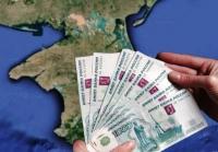 Крым: украинские ИМ будут принимать рубли