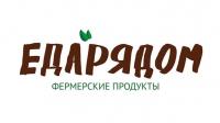 Барнаульский ИМ попал в ТОП-10  Forbes