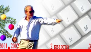 > 2002