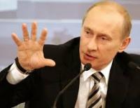 Путин за новые сборы для торговли