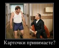 Кража спортивного костюма в Нефтекамске: онлайн-кейс
