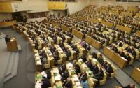 Новый налог на малый бизнес снят с обсуждения в Госдуме