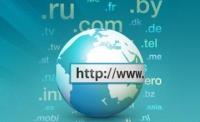 Онлайн-магазины получат еще одну профильную доменную зону
