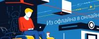 """""""Яндекс"""" покажет, что интересно покупателю"""