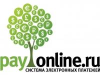 PayOnline предложит пряник возвращающимся клиентам