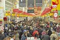 """Черная пятница"" вышла в офлайн"