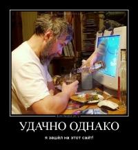 .VODKA: регистрация начата