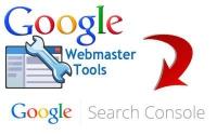 Google Search Console объединяет отчеты