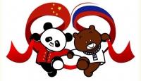 Российские товары пришли в Китай