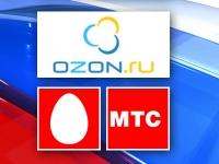 Ozon доставит прямо в МТС