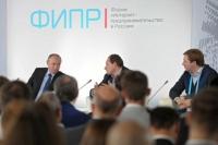 """Путин призвал интернет-предпринимателей """"вылезать из-под коряги"""""""