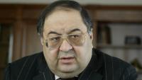 «Мегафон» купил еще четверть «Евросети»