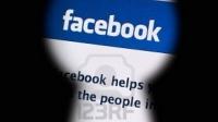 Facebook научился следить за пользователями Google