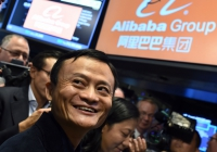 Alibaba может открыть сортировочный центр в Эстонии