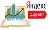 """""""Директ"""" учтет мобильные приложения"""