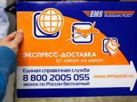"""""""Почта России"""" хочет захватить 85% рынка экспресс-доставки"""