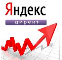 """""""Директ"""" почистит рекламные кампании"""