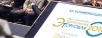 """Сегодня – последняя возможность зарегистрироваться на """"ЭТ-2016"""" с максимальной скидкой"""