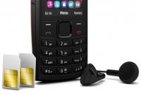 Телефоны с двумя симками в хитах продаж