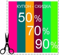 Россияне чаще всего экономят на одежде
